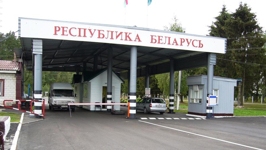 пограничный пункт с Беларусью